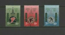Ethiopia 1980 Moscow Olympic Games Used Set