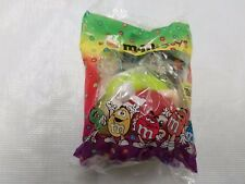 Burger King Red M&M on Green Float Candy Dispenser Kids Meal Promo Toy Mars