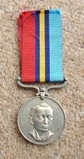 More details for rhodesia.  rhodesian general service medal to thorn.