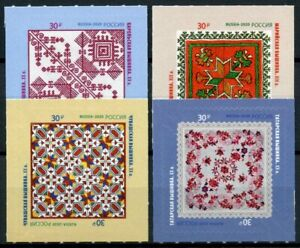 Russia Crafts Stamps 2020 MNH Embroidery Patterns Handicrafts Art 4v S/A Set