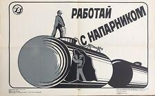 1988 Original retro vintage soviet Ukranian Soviet union USSR industrial poster