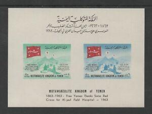 YEMEN (KINGDOM) 1963 AIR. RED CROSS CENTENARY M/SHEET (SGR37a) *VF MNH*