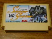 Nintendo Famicom Silva Saga FC NES Japan F/S