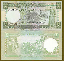 Syria P100e, 5 Pounds, Bosra amphitheatre, female warriorr/ cotton picking, UNC