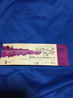 Beck Bogert Appice Japan tour 1973 Unused ticket Tokyo Budokan May 14th
