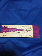 Beck Bogert Appice Japan tour 1973 Unused ticket Tokyo Budokan May 14th