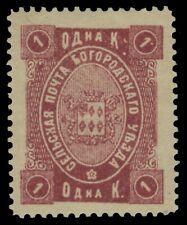 Russia - Zemstvo - Bogorodsk - Schmidt # 65 / Chuchin # 63 - unused