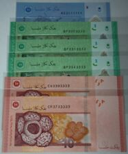 (PL) NEW OFFER: RM 1 KE 3111111 UNC 1 PIECE ONLY SPECIAL ALMOST SOLID NUMBER