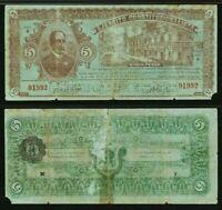 1915 Guadalajara Mexico Constitutionalist Army Western Div Banknote 5 Pesos F 15