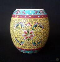 VTG c1960 Jiangxi Jingdezhen Ginger Jar / Vase (No Lid) | FREE Delivery UK*
