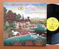 DG 2538 233 Tchaikovsky Symphony no. 2 Romeo & Juliet Masur Sanderling NM/EX