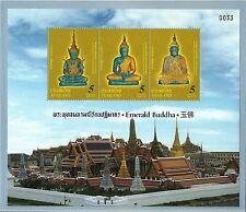 Thailand 2015 Vesak Day (Important Religious Day) - Emerald Buddha Special Sheet