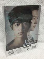 Are You Human OST Taiwan Ltd 2-CD+DVD (digipak)