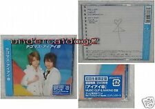 News Tegomass Aiaigasa Japan CD+DVD Limited Edition