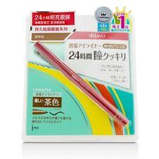 Dejavu Lasting Fine Pencil Eyeliner - Dark Brown 0.15g Eye Liners