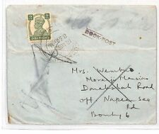 BH118 1942 WW2 India Bombay Insolito * LIBRO-Post * handstamp {samwells-copre}