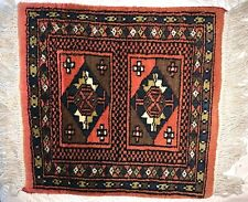 Sample Size Small Oriental Rug 16 3/4 Inches By 12 1/2 Inches