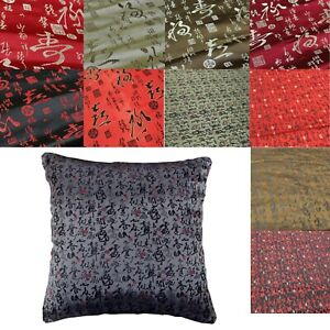Pillow Cover*Chinese Rayon Brocade Throw Seat Pad Cushion Case Custom Size*BG