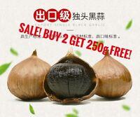出口级独头黑蒜 500g Top WHOLE Black Garlic 120 Days Organic Natural Fermented Healthy