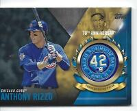 2017 Topps Jackie Robinson Logo Patches #JRPCARI Anthony Rizzo