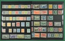 BOSNIA HERZEGOVINA STAMPS A SELECTION ON 5 LARGE STOCK CARDS  (B50)