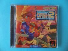 Jeux vidéo manuels inclus NTSC-J (Japon) pour Sony PlayStation 1