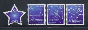 Japan 2016 Constellations & Morning Star Complete Used Set 82Y Sc# 3971 a-d