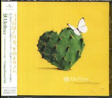Colega Bossa Club - Kai Mellow J Bossa Winter Lounge - Japan CD - NEW