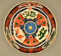 Antique Chinese Famille Rose Eggshell Floral Hand Painted Enamel Lotus Dish Bowl