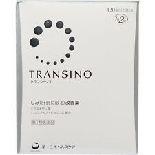 TRANSINO II 2 Skin Whitening Supplement 120 Tablets 30 days From JAPAN