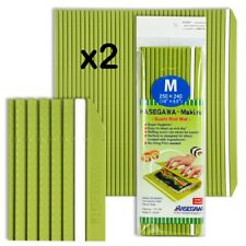 "Set of 2 Japanese 10"" x 9.5"" Professional Plastic Sushi Roll Mat Made in Japan"