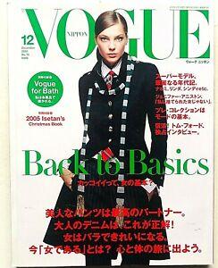 Vogue Nippon Japan december 2005 Daria Werbowy Tim Walker Mariacarla Boscono