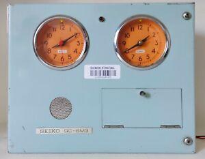 Seiko QC-6M3 Vintage Marine Quartz Crystal Master Clock