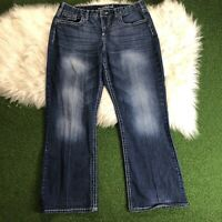 MAURICES BOOTCUT WOMENS DESIGNER JEANS SIZE 12