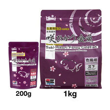 Saki Hikari Fancy Color Enhancing Fish Food Goldfish Prevent Fading Purple