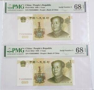 "1999 CHINA 1 YUAN PMG68 EPQ SUPERB GEM UNC  ""Low No.3 & 4 & 5"" {P-895d}"
