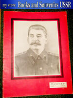1953 Rare magazine pioneer of the USSR mourning issue, the Death of Stalin