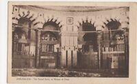 Palestine, Jerusalem, The Sacred Rock, at Mosque of Omar Postcard, B215