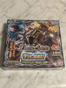 Battle Spirits Digimon Super Evolution! Booster CB02 BOX Omegamon Omni Limited