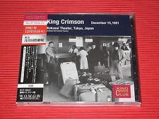 KING CRIMSON Collectors' Club 1981, 12/15, Asakusa Kokusai Hall, Tokyo  JAPAN CD
