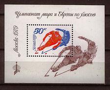 RUSIA/URSS  RUSSIA/USSR 1979  SC.4745  MNH Victory Soviet Ice Hockey Champ.