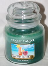 Yankee Candle Bahamas Breeze Medium Jar 14.5 oz New