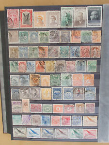 URUGUAY  good coll. 290 stamps all diff. - 5 scans # Lot 4646