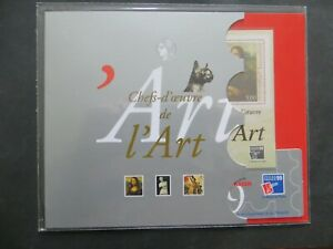 TIMBRES FRANCE.BLOC N°23.1999