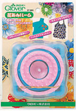 Clover Original Hana Ami Loom Yarn Flower Corsage Maker