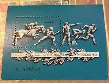 1977, Russia, USSR, B72, Used, Souvenir Sheet, Olympics