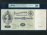 Russia:P-6c,500 Rubles,1898(1903-9) * Peter I * PMG VF 30 Net *