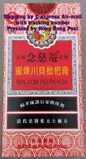 Nin Jiom Pei Pa Koa (Natural Herbs, Loquat & Honey Extracts) Ship from Hong Kong