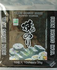 Yaki Sushi Nori Algen 25g 10 Blätter für Sushi Seetang geröstet Meeresalge Japan