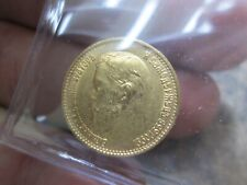1899 RUSSIA 5 ROUBLES GOLD COIN IN UNCIRCULATED CONDITION